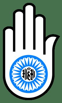 number 5 in Jainism Jain hand