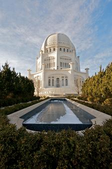 Bahai House of worship Chicago