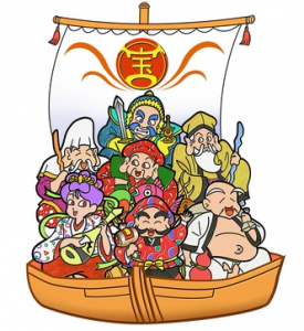 Treasure boat Japan